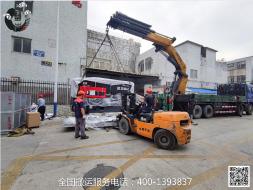 【设备搬运】-数控车床机床搬运-数控车床机床搬运公司-盘古搬运搬迁