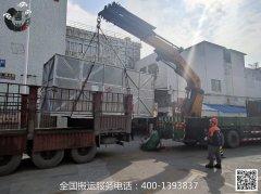 【工厂搬迁】-整厂设备搬迁 精密CNC机床搬运案例
