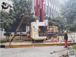 【设备吊装】-精密设备搬运吊装-盘古搬运服务
