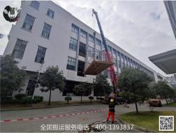 【设备吊装】-2021年设备吊装起重安全操作规定