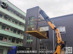 【设备搬运】-工厂CNC机床吊装定位搬运案例-盘古搬运服务